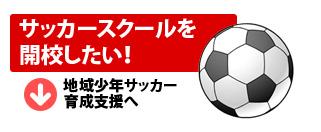 promotion_06