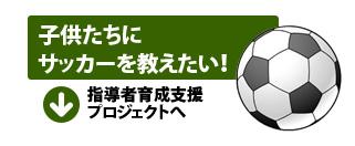 promotion_07